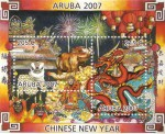 Chinees Nieuwjaar 2007 pfr