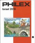 2016 - Philex Israel