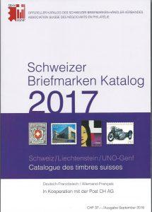 2017 SBK
