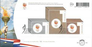 FDC 735 Olympische Spelen